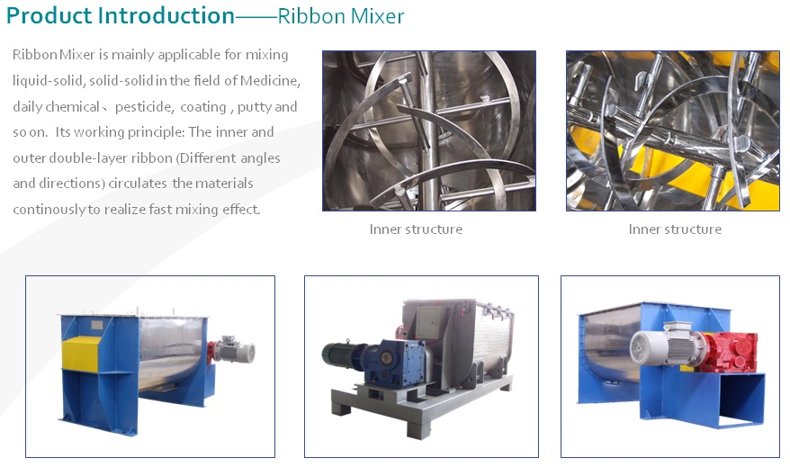 Ribbon mixer2
